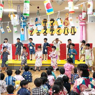 七夕会・プール遊び・サマーフェスティバル 写真